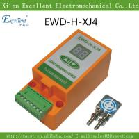 Wholesale elevator parts load weighting device ,low  cost load cell EWD-H-XJ4 for passanger elevator from china suppliers