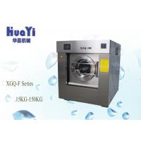 Buy cheap Computer Control Fully Automatic Washing Machine For Clothes Shop 15kg - 150kg from wholesalers