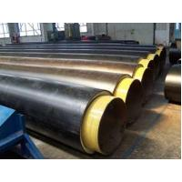 Wholesale PU Foam Thermal Insulation Steel Pipe from china suppliers
