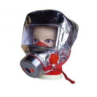 Wholesale FILTERING SELF-RESCUE RESPIRATOR fire fighting equipment from china suppliers