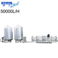 Wholesale FRP resin Water Softener Machine Customized Capacity , Drinking Water RO Plant from china suppliers