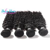 Quality Soft Smooth  Brazilian Virgin Human Hair Extension Remy Deep Wave for sale