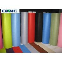 Wholesale Non - Toxic PP Spunbond Nonwoven Fabric , 100% Polypropylene from china suppliers
