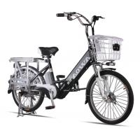 "Quality 14"" Electric Road Bicycle 250W Battery Powered Bikes With Rear Steel Rack for sale"