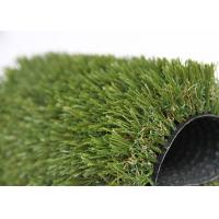 Buy cheap Keep Straightest Yard  Landscaping Artificial Grass from wholesalers