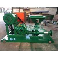 Wholesale oil gas drilling Jet Mud Mixer for mud cuttings fluid waste management from china suppliers
