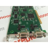 Wholesale SST-PFB-PLC5  COMM.SIDE-CAR MODULE FOR CNC Machinery Metallurgy from china suppliers