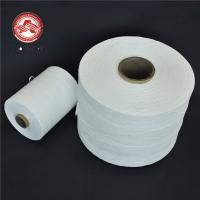 Wholesale Non Twist High Performance PP Wire Cable Filler yarn flame Retardant Fillers from china suppliers