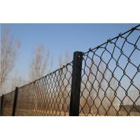 China 2.1mx10mx50x50mm galvanized steel chain link fence from  . Victoria  on sale