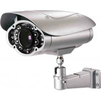 Wholesale Night Vision Weatherproof IP66 CCTV IR Cameras 850nm With 3-axis Bracket from china suppliers