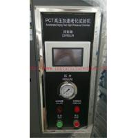 Buy cheap 304 Stainless Steel Procision High Temperature Aging test Box Chamber Lab Testing Equipment from wholesalers