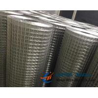 Wholesale Stainless Steel Welded Wire Mesh Shelves Used for Warehouse, Supermarket from china suppliers