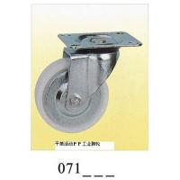 Buy cheap Industrial Caster Swivel plate white PP/nylon Caster 071 from wholesalers