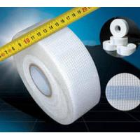 Wholesale Fiber glass tape from china suppliers