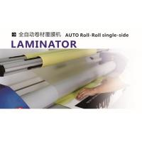 Wholesale Cold Photo Lamination Machine , 1.6m Heavy Duty Laminating Machine from china suppliers