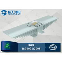 Wholesale 60 W Street Light Flip Chip 4000-4500K LED Module Natural White from china suppliers