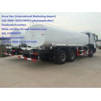 Wholesale Sinotruck Howo7 Water Tanker Truck 6x4 10tires16M3 tank capacity with front and rear spary system and workplate from china suppliers