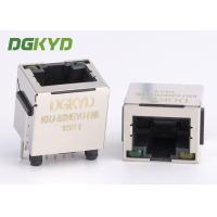 Wholesale 180° Top Entry Shield Rj45 Lan Jack With Panel Stops For Internet TV Box from china suppliers