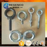 Buy cheap High Strength Steel Drop Forged Din580 Lifting Eye bolt from wholesalers