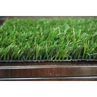 Wholesale White PE Synthetic Grass Tennis Courts for Sports Leisure School Playground from china suppliers