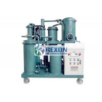 Wholesale High Water Content Lube Oil Dehydration Machine 3000LPH With Electric Heating System from china suppliers