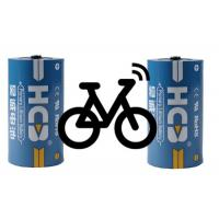 Wholesale Primay Cylindrical Li-SOCl2 Battery ER26500 Lithium Cell Resistance Corrosion 8500mAh from china suppliers