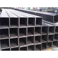 Wholesale Galvanized Thin Wall Square Steel Tubing from china suppliers