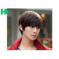 Wholesale Trendy Brown Men Hair Wig High Temperature Fiber Wigs Synthetic Hair from china suppliers