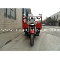Wholesale Gasoline Passenger Motor Tricycle from china suppliers