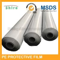 Wholesale Anti - Scrap PE Protective Film Tape For 3000m Untrimmed Jumbo Rolls from china suppliers