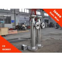 Wholesale BOCIN Pipeline Static Mixer For Water / Oil Liquid Mixing Industrial Mixer from china suppliers