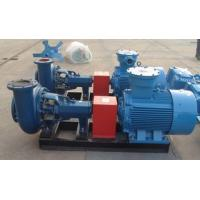 Wholesale TR series HDD drilling mud recycling system from china suppliers