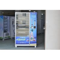 Wholesale Shop 24 Coin operated Auto Self-Service Milk Vending Machine with Refrigerated system from china suppliers