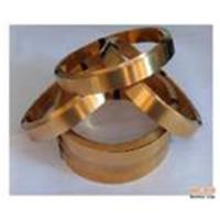 Buy cheap Beryllium copper strips from wholesalers