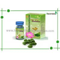 Wholesale Original Meizitang Botanical Slimming Softgel With Natural Plants For Beautifying Skin from china suppliers