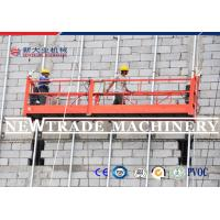 Wholesale 1000Kg 2.2KW ZLP 1000 Electric Construction Cradle Scaffolding 1.8kw,1.5kw, 2kw from china suppliers