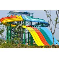 Wholesale Custom Huge Race Water Slide Water Park for Summer Entertainment and Water Fun Games from china suppliers