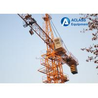 Wholesale 16 Ton 70m Jib Hydraulic Hammerhead Tower Crane QTZ7030 VFD Air Conditioner from china suppliers
