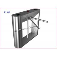 Wholesale Security Pedestrian Tripod Turnstile Gate Barrier Hotel Lobby And Tourist from china suppliers