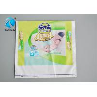 Wholesale Side gusset plastic polypropylene packaging bags for toddler diaper from china suppliers