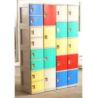 Wholesale 1609 X 727 X 300 Mobile Phone Lockers Blue / Beige Double Tier Lockers With Charging from china suppliers