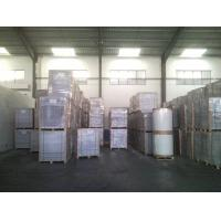 Wholesale 700gsm,750gsm gray paperboard(double side grey board,grey chip board) from china suppliers