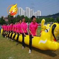Wholesale Fashionable Enhanced Inflatable Banana Boat / Long Water Boat from china suppliers