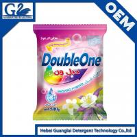 Quality Detergent powder,Washing Powder for sale