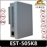 Wholesale Wireles Stainless Steel Silver Cell Phone Signal Jammer 40m For School Examination Room from china suppliers