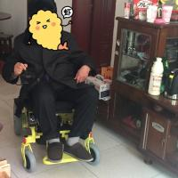Quality High Quality aluminum lightweight electric wheelchair for disabled  D09 for sale