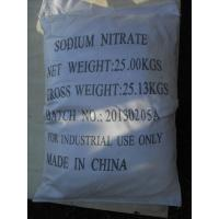 Wholesale 98.5%~99% Sodium Nitrate Tech-Grade from china suppliers