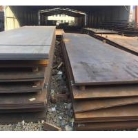 Steel Plates for Structural Use : +RURY +ZWIJANE +Z +BLACHY for sale