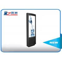 Wholesale 42 Interactive Stand Alone Kiosk For Hotel Information , Floor Standing Kiosk from china suppliers