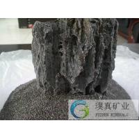 Wholesale Aluminum oxide abrasive Emery sand Emery powder for treatment water from china suppliers